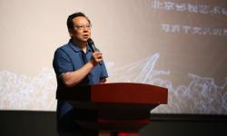 """""""影视中的党史百年""""主题展映活动在北京电影学院正式开启"""