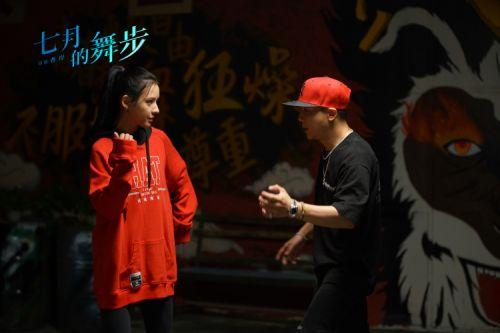 电影《七月的舞步》定档张予曦与舞王黄景行同台秀街舞