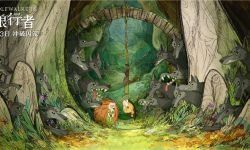 爱尔兰国宝级动画工作室电影作品《狼行者》将于7月3日上映