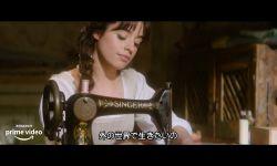索尼音乐电影《灰姑娘》取消院线公映,将登陆流媒体播出
