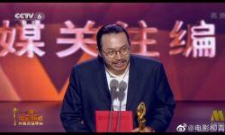 田波凭借《柳青》获得电影频道传媒大奖最受传媒关注编剧