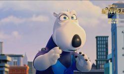 """合家欢动画电影《贝肯熊2:金牌特工》发布""""暑假特供""""预告"""