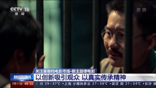 《1921》《革命者》《中国医生》……56部电影集中上映,你想看哪部?