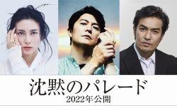 《神探伽利略》电影第3弹《沉默的巡游》日本定档2022年