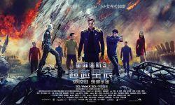 马特·沙克曼将执导派拉蒙影业《星际迷航》系列新电影