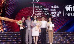 第六届成龙国际动作电影周新闻发布会在北京举办