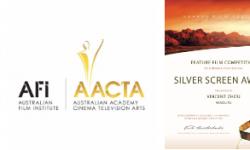 国产电影《独家头条》宣布定档  历时五年,拿奖无数