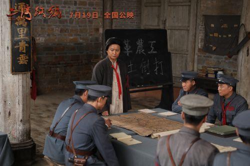 """12.一级导演杨虎以诗意的风格打开""""三湾改编""""这段历史"""