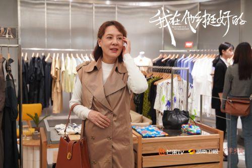 李萍饰许言母亲