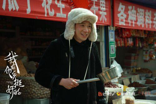 梁龙饰炒货店老板