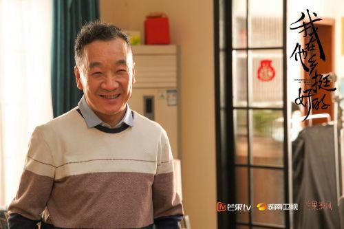 刘亚津饰乔夕辰父亲