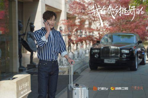 林睿(代云帆饰)从海外归国