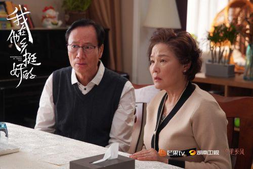 杨青、赵彦民饰纪南嘉父母