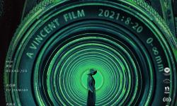 国产电影《独家头条:初露锋芒》发布定档海报宣布定档