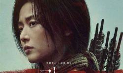 Netflix韩国发布《王国:阿信传》角色海报  智贤表情冷峻