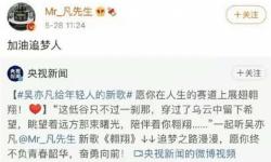 吴亦凡疑遭影视经纪公司抛弃 资本还能挽救吴亦凡吗?