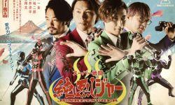 日本经典战队系列特摄新作《超级战斗 纯烈GER》定档9月10日