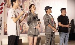 《我们的新生活》举办主题观影 三位导演齐聚一堂讲述幕后故事