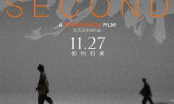张艺谋电影《一秒钟》将作为多伦多电影节闭幕影片北美首映