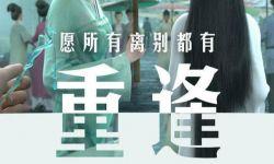 影院复工一周年总票房477亿!中国电影市场为何能快速复苏?