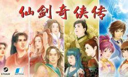 """""""仙剑""""系列的26周年和《仙剑七》:""""国民级IP""""的辉煌与无可复归"""