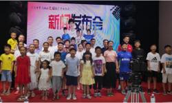 青少年儿童院线电影《小小足球队》发布定档海报