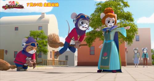 动画电影《巧虎魔法岛历险记》将映全新奇趣冒险嗨翻暑期