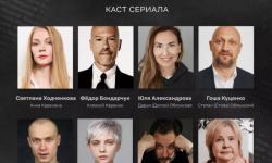 Netflix筹拍名著《安娜·卡列尼娜》改编剧《Anna K》 部分演员公布