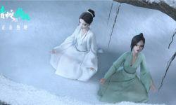 《白蛇:缘起》续集《白蛇2:青蛇劫起》等待三年终于上映