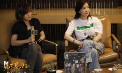 电影《兔子暴力》定档8月27日上映  聚焦女性成长困境