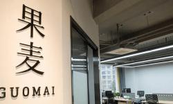 韩寒背后果麦文化成功IPO,明星IP绑定出版行业资本局?