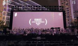 第15届FIRST青年电影展开幕,故事在发生之前