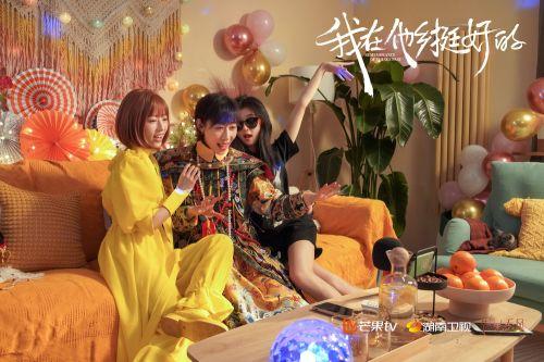 乔夕辰、纪南嘉、许言三姐妹Party欢聚