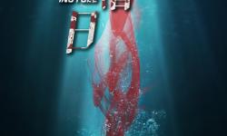 """电影《深潜日》定档8月6日  还原真实""""海底谋杀事件"""""""