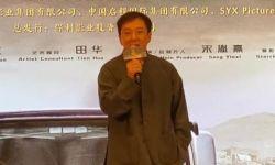 成龙监制电影《家园行动》启动 影片聚焦当代外交撤侨