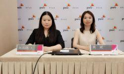 普华永道:中国电影产业要恢复到疫情前水平仍需要较长时间