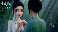 《白蛇2:青蛇劫起》票房将破3亿 《中国医生》票房将超《悬崖之上》