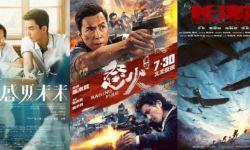 电影《长津湖》空降8月12日,能否成就影史最强七夕档?