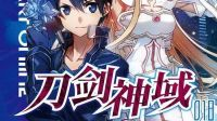 从日本起源的轻小说,为什么在国内如此水土不服?