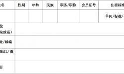 中国高等院校影视学会第二十一届年会预通知暨第十四届中国影视高层论坛征稿函