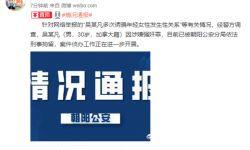 吴亦凡被刑拘,曾被曝十年大赚超20亿,或被品牌方天价索赔