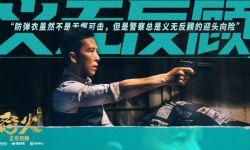 电影《怒火·重案》蝉联两日单日票房冠军 暑期档首选口碑大片