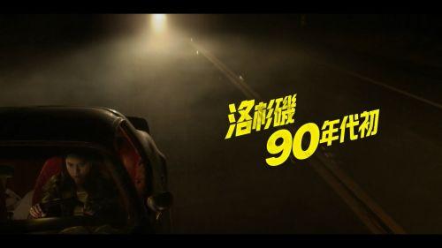 Netflix迷你恐怖剧集《樱桃新滋味》将于8月13日上线
