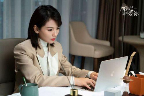 《我是真的爱你》热播刘涛力挺宝妈:妈妈也是普通人