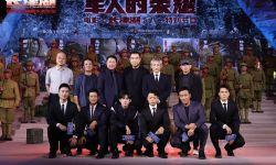 """电影《长津湖》:吴京&易烊千玺""""彼此成就""""铸就兄弟连"""