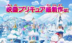动画电影《光之美少女 雪公主与奇迹指轮!》定档10月23日上映