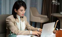 《我是真的爱你》热播 刘涛力挺宝妈:妈妈也是普通人