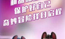 动画电影 《拯救甜甜圈:时空大营救》宣布改档,新档期未定