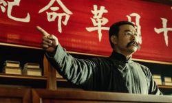 电影《革命者》:以信仰书写革命故事 彰显浪漫主义情怀