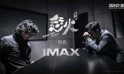 电影《怒火·重案》票房2.92亿创陈木胜作品内地票房纪录